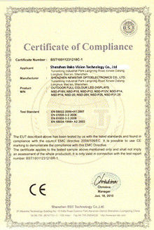 China Shenzhen Bako Vision Technology Co., Ltd Certificaciones